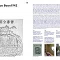 Boan Note 7