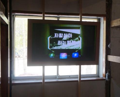12min 8sec, Screen Version, HD, color, Experimental, 16:9, stereo, 2010