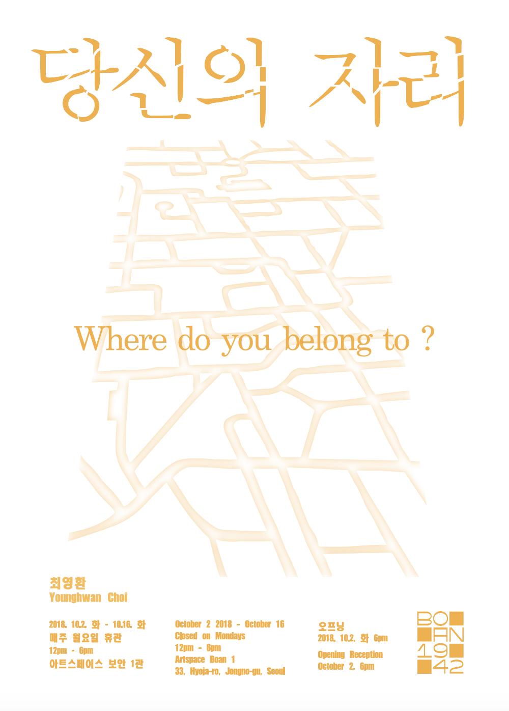 최영환_포스터