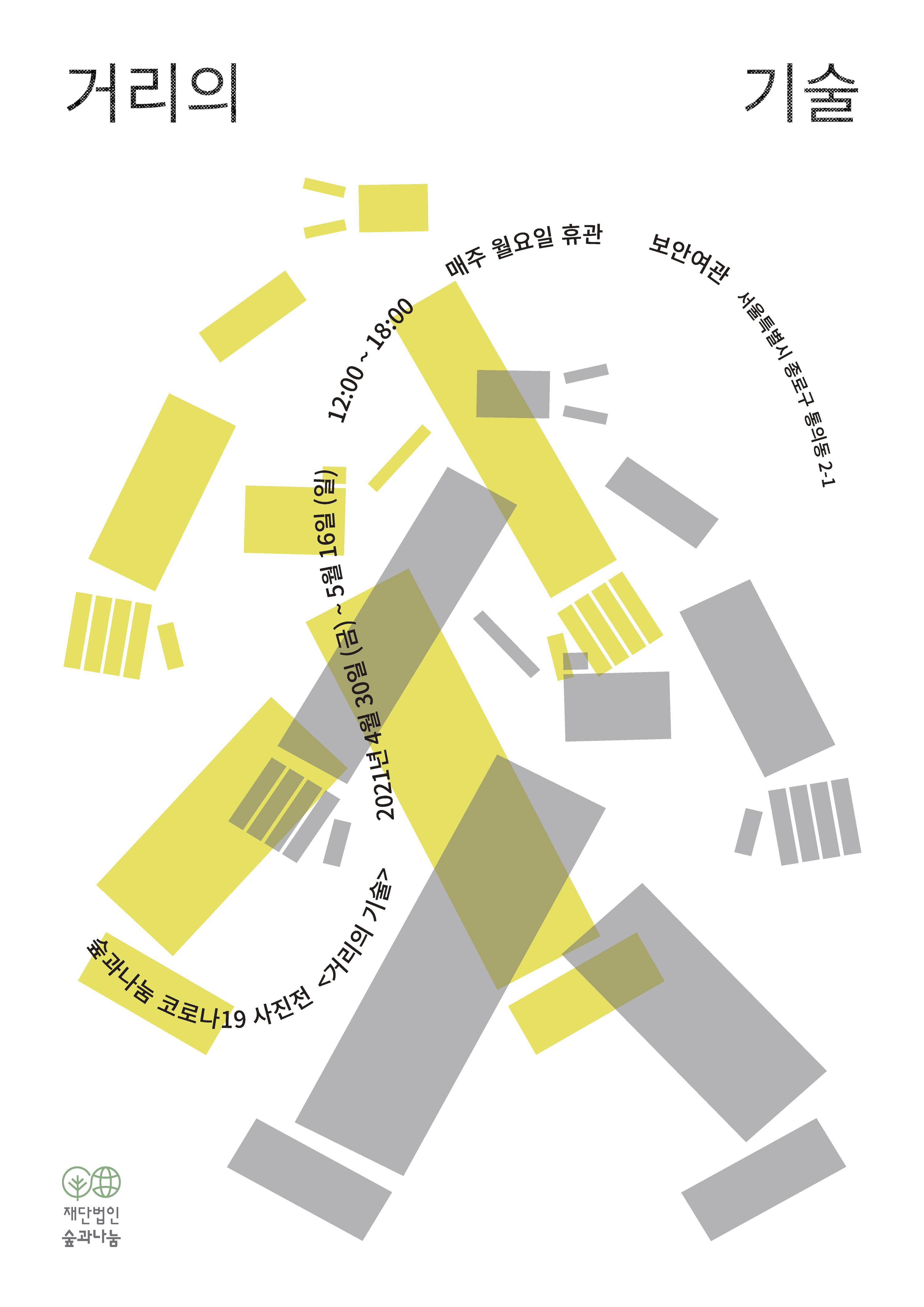 인쇄용 포스터 (A2)